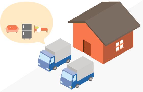 家具家電などは、私たちが責任を持って対応します